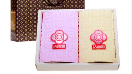 洁丽雅毛巾两条装礼盒