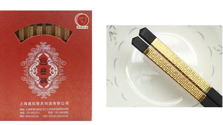 十全十美系列合金筷子