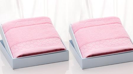 全棉浴巾两条装——石头花(米,粉,蓝)