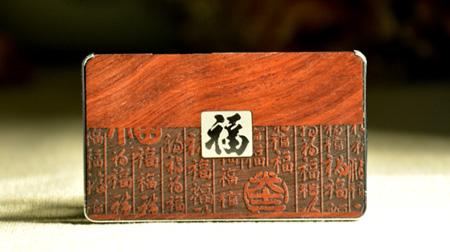 巧夺天工精品红木名片盒