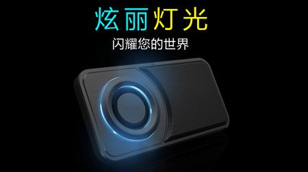 超薄便携蓝牙音箱、手机支架