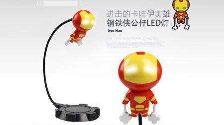 迪士尼正版漫威卡通钢铁侠公仔节能充电led台灯夜灯便携阅读灯 上海礼物