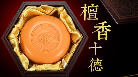 上海礼物蜂花高级檀香皂 中华沐浴香皂洁面皂手工皂 仿柚木礼盒装