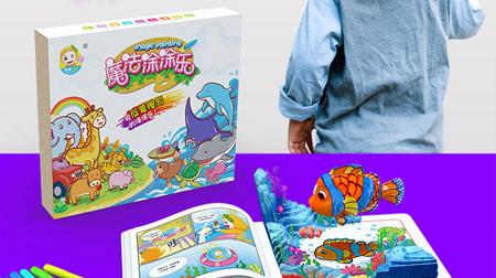 萌橙CC魔法涂涂乐正版4D画册宝宝早教益智3D智能卡3-6岁AR绘本