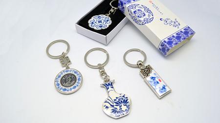 青花钥匙扣