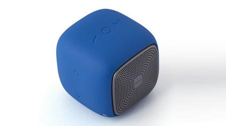 Edifier/漫步者 bun无线蓝牙音箱 迷你小音响便携插卡小钢炮手机