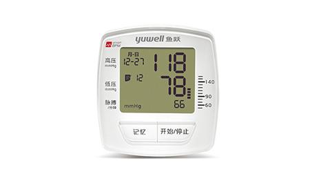 鱼跃电子血压计YE620A(新款)