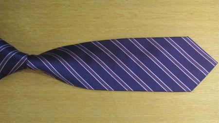 皮尔卡丹礼盒装高端商务男士领带PC1280