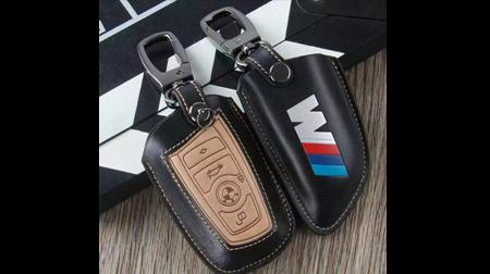 皮尔卡丹牛皮钥匙包