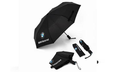 宝马车礼品伞