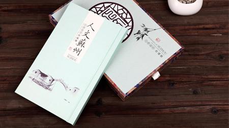 丝绸邮票册《人文苏州》