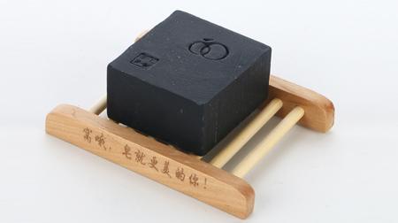 竹炭清爽控油皂、竹炭皂