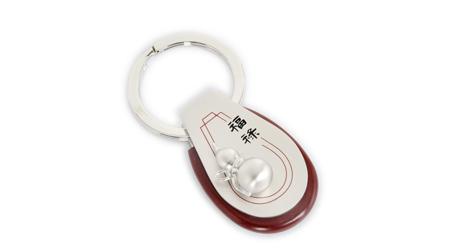 时尚钥匙扣