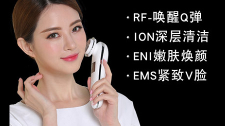 日本娜蜜丝导入美容仪器家用 脸部射频嫩肤仪童颜机nanoSkin-L