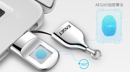 忆捷(EAGET)FU5指纹加密U盘64G数据安全保护