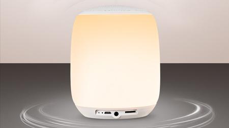 LED灯炫彩音箱 最新款蓝牙音响 Q5多功能台灯音箱