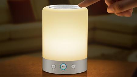 L7蓝牙音箱灯 氛围蓝牙音响氛围灯 蓝牙音响灯七彩小夜灯收音机