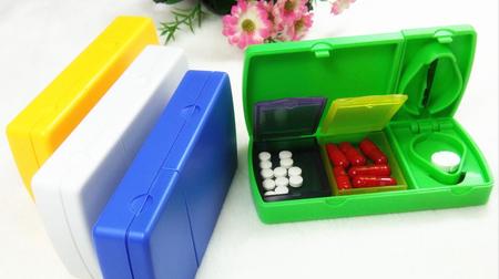长方形药盒 切药器 带刀药盒 配送小药丸盒
