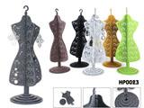 裙子形状饰品架