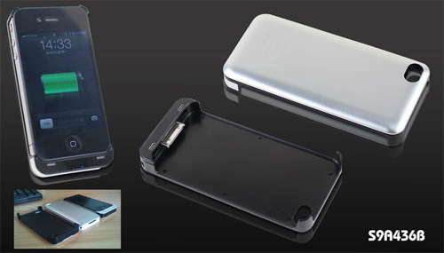 I-Phone 后备电池保护壳