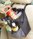 汽车用置物挂袋